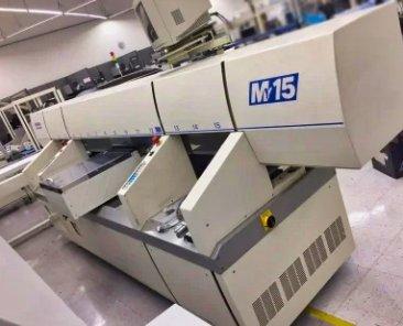 nouvelle-machine-cms-mydata--my15